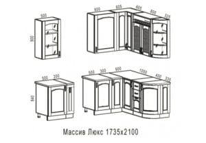 Кухня угловая Массив-Люкс 1735х2100 86530 рублей, фото 6 | интернет-магазин Складно