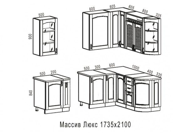 Кухня угловая Массив-Люкс 1735х2100 фото 6 | интернет-магазин Складно