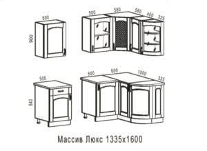 Кухня угловая Массив-Люкс 1335х1600 67460 рублей, фото 6 | интернет-магазин Складно