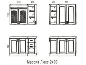 Кухонный гарнитур Массив-Люкс 2400 50450 рублей, фото 6 | интернет-магазин Складно