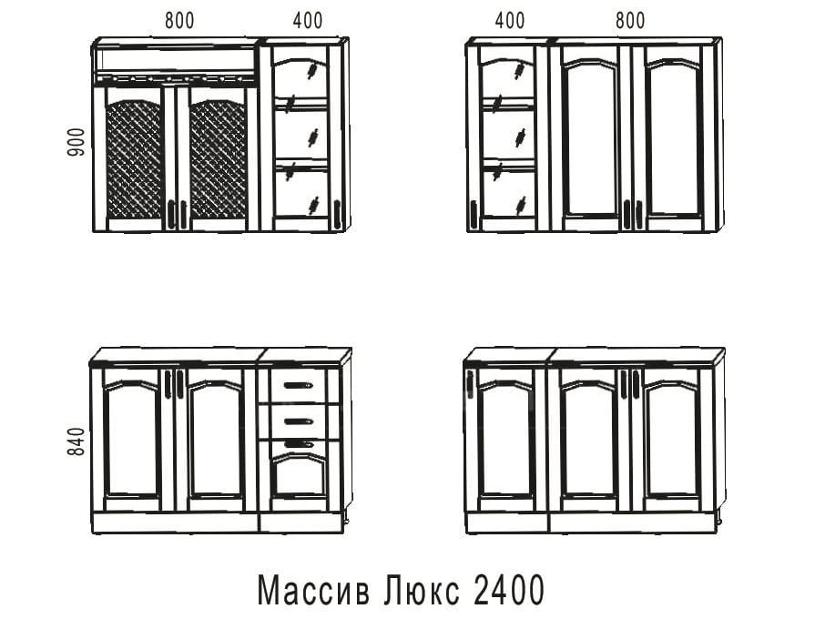 Кухонный гарнитур Массив-Люкс 2400 фото 6 | интернет-магазин Складно