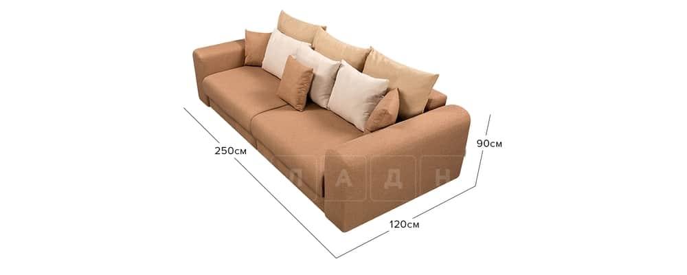 Диван Медисон коричневый 244 см фото 10   интернет-магазин Складно