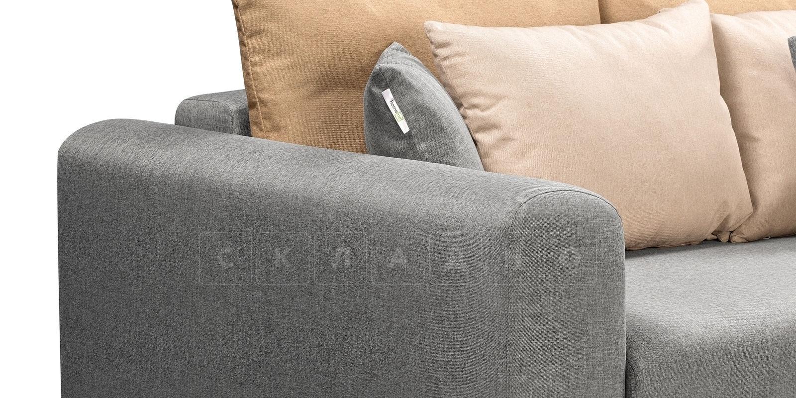 Диван Медисон серый 244 см фото 5   интернет-магазин Складно