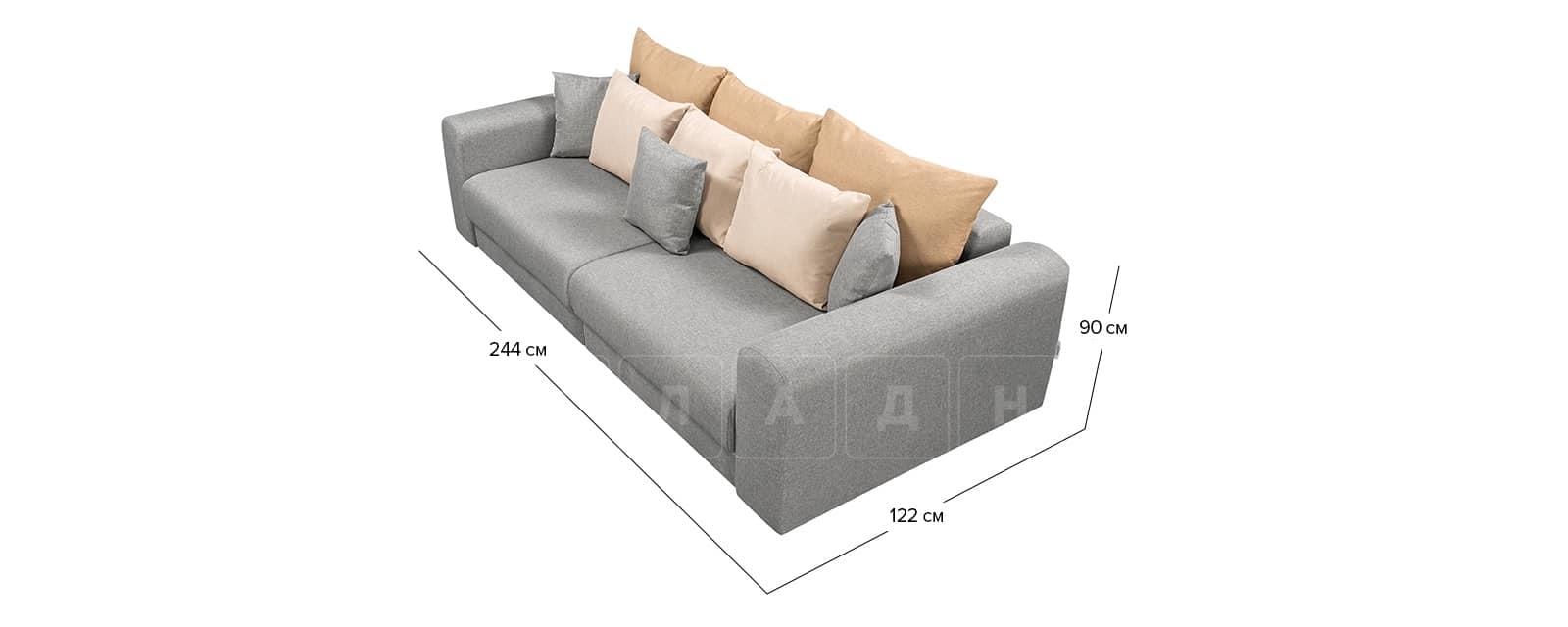 Диван Медисон серый 244 см фото 7   интернет-магазин Складно