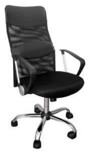 Офисное кресло Арго хром фото | интернет-магазин Складно