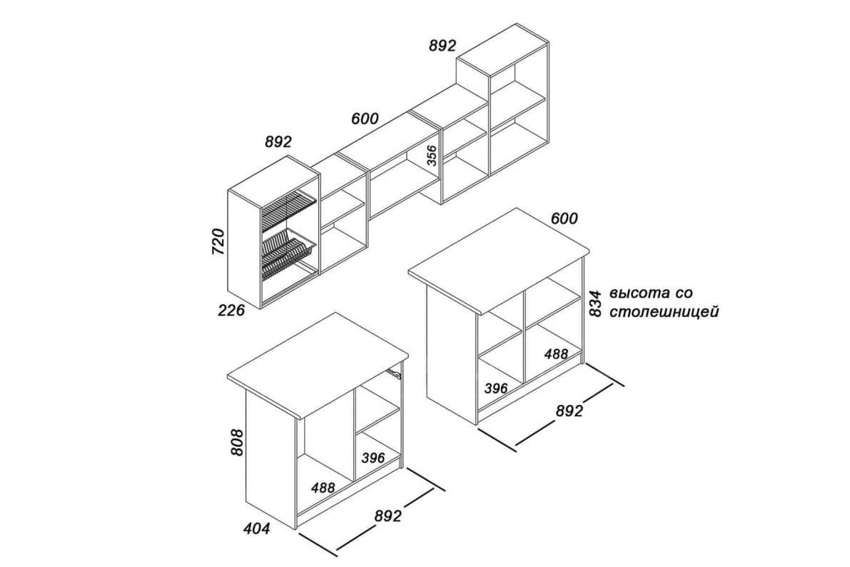 Кухонный гарнитур Бланка мдф 2,4 м красного цвета фото 3 | интернет-магазин Складно