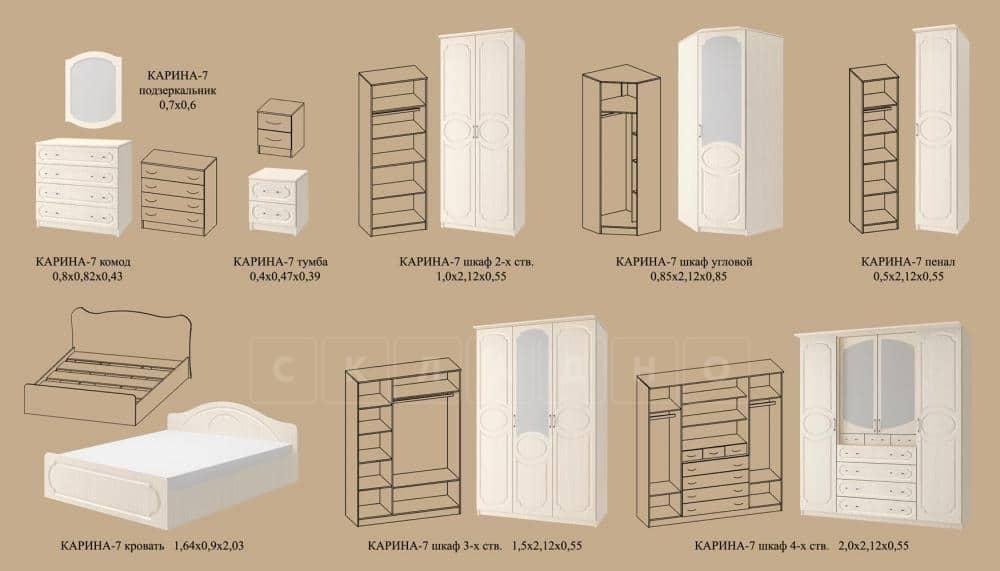 Спальный гарнитур Карина-7 фото 3 | интернет-магазин Складно