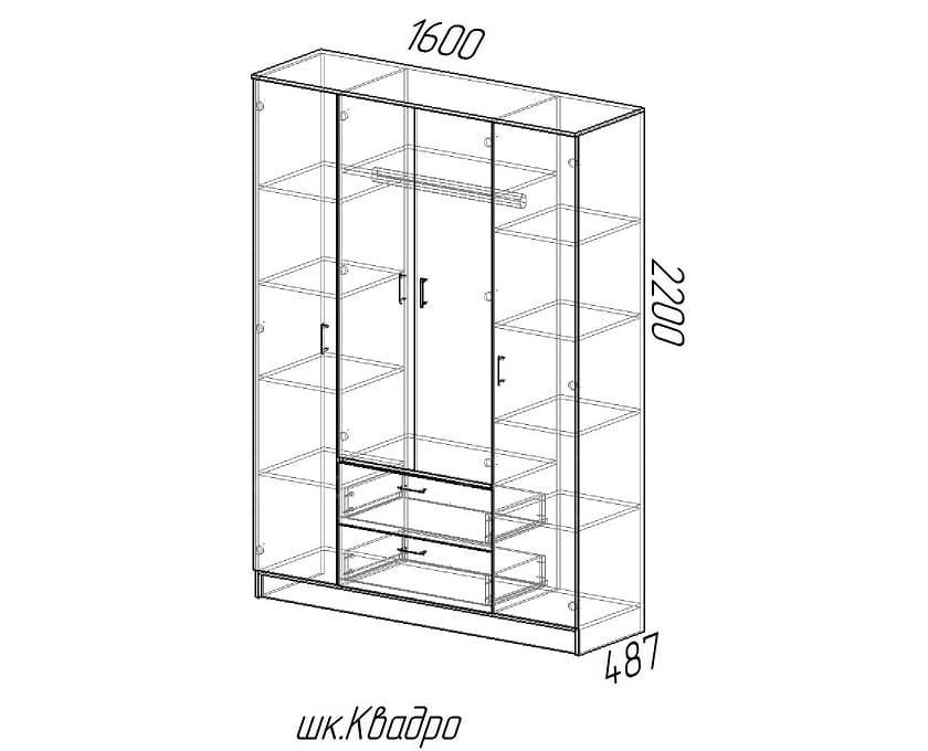 Шкаф распашной Фиеста с 2-я ящиками 160 см фото 3 | интернет-магазин Складно