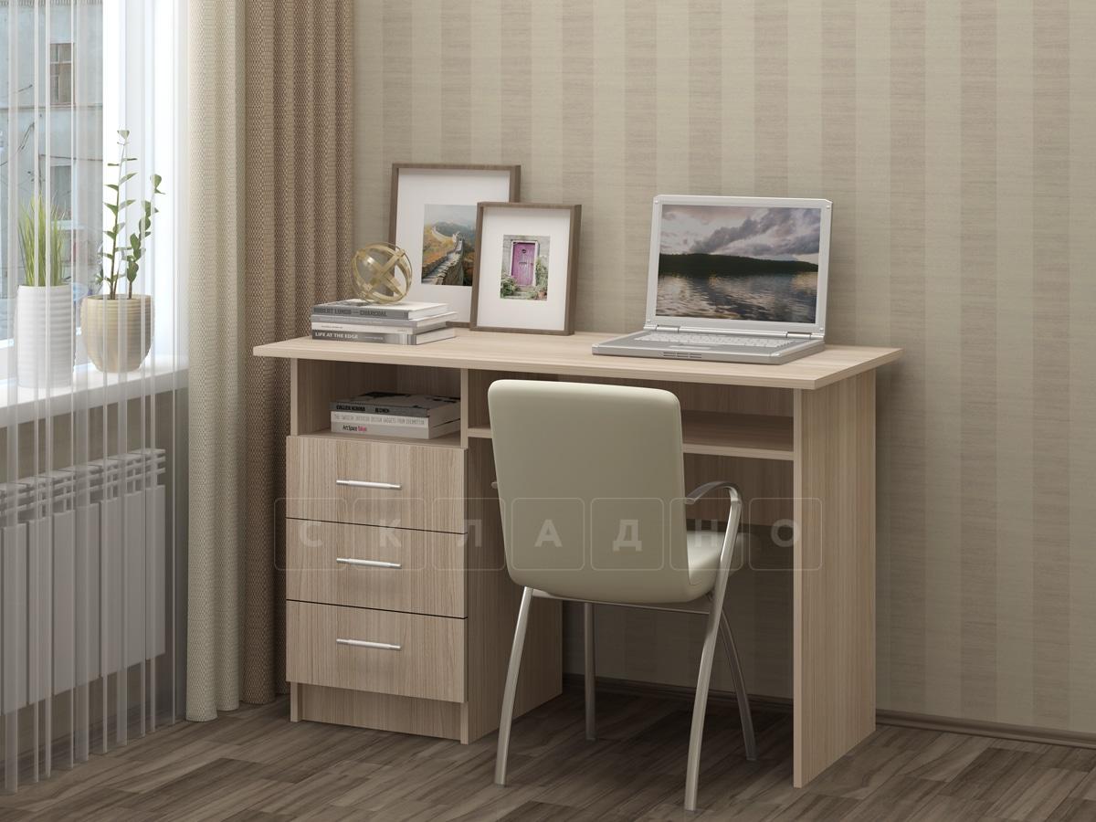 Письменный стол ПС-02 с ящиками фото 5 | интернет-магазин Складно