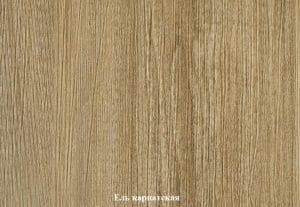 Кухонный гарнитур Белла 2,6 м 23270 рублей, фото 5 | интернет-магазин Складно