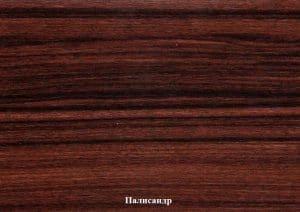 Кухонный гарнитур Белла 2,6 м 23270 рублей, фото 4 | интернет-магазин Складно