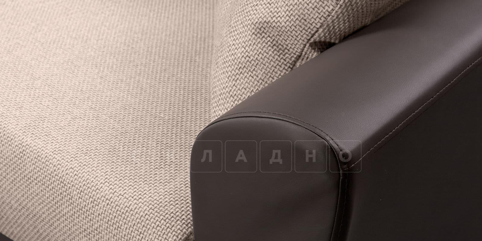Диван прямой Амстердам кожаный с рогожкой бежевый фото 6 | интернет-магазин Складно