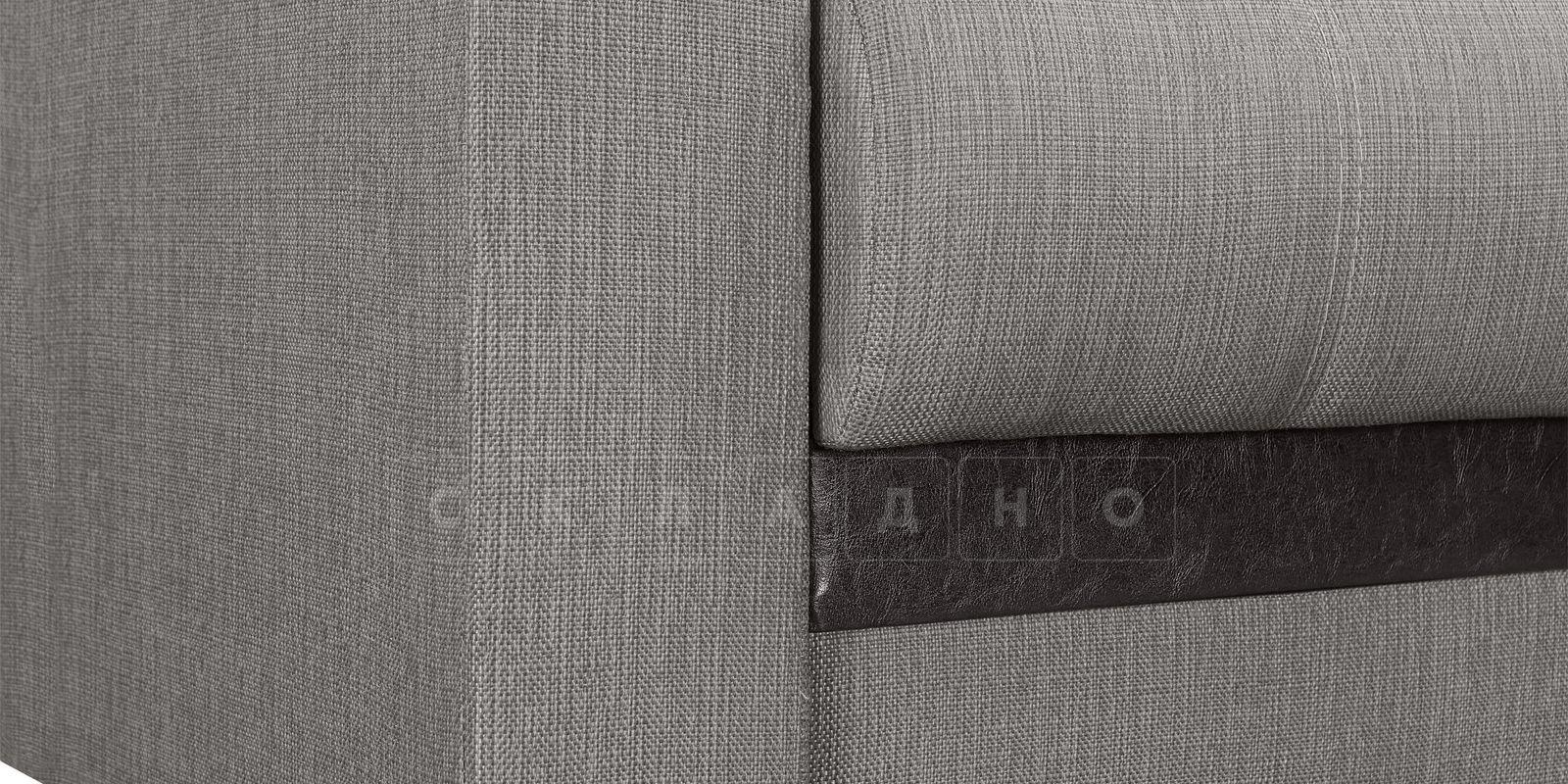 Диван Атланта рогожка серого цвета фото 7 | интернет-магазин Складно