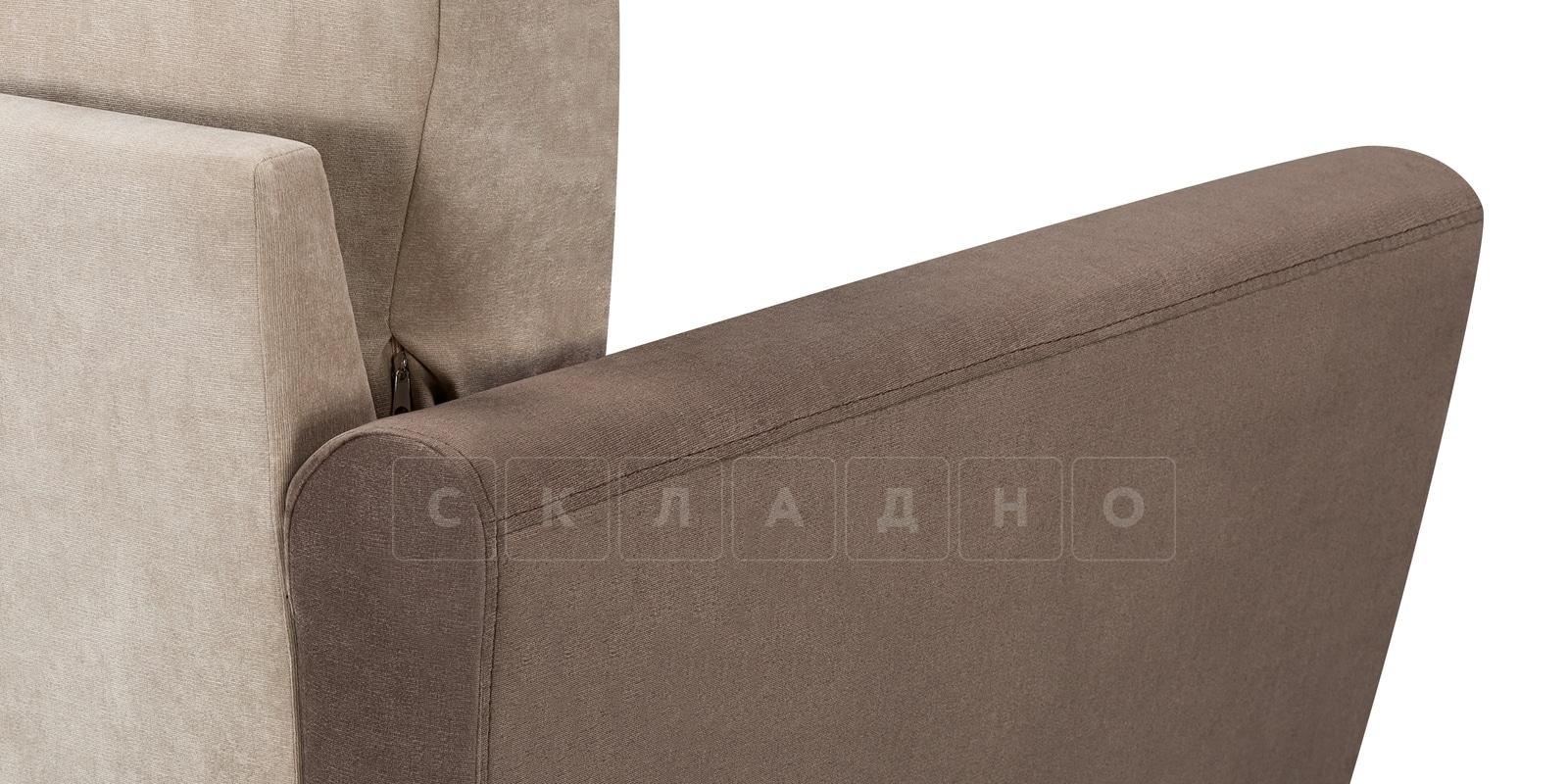 Кресло Амстердам вельвет бежевый с коричневым фото 4 | интернет-магазин Складно