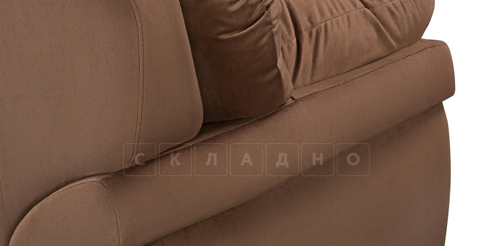 Диван Бристоль велюр коричневый фото 6 | интернет-магазин Складно