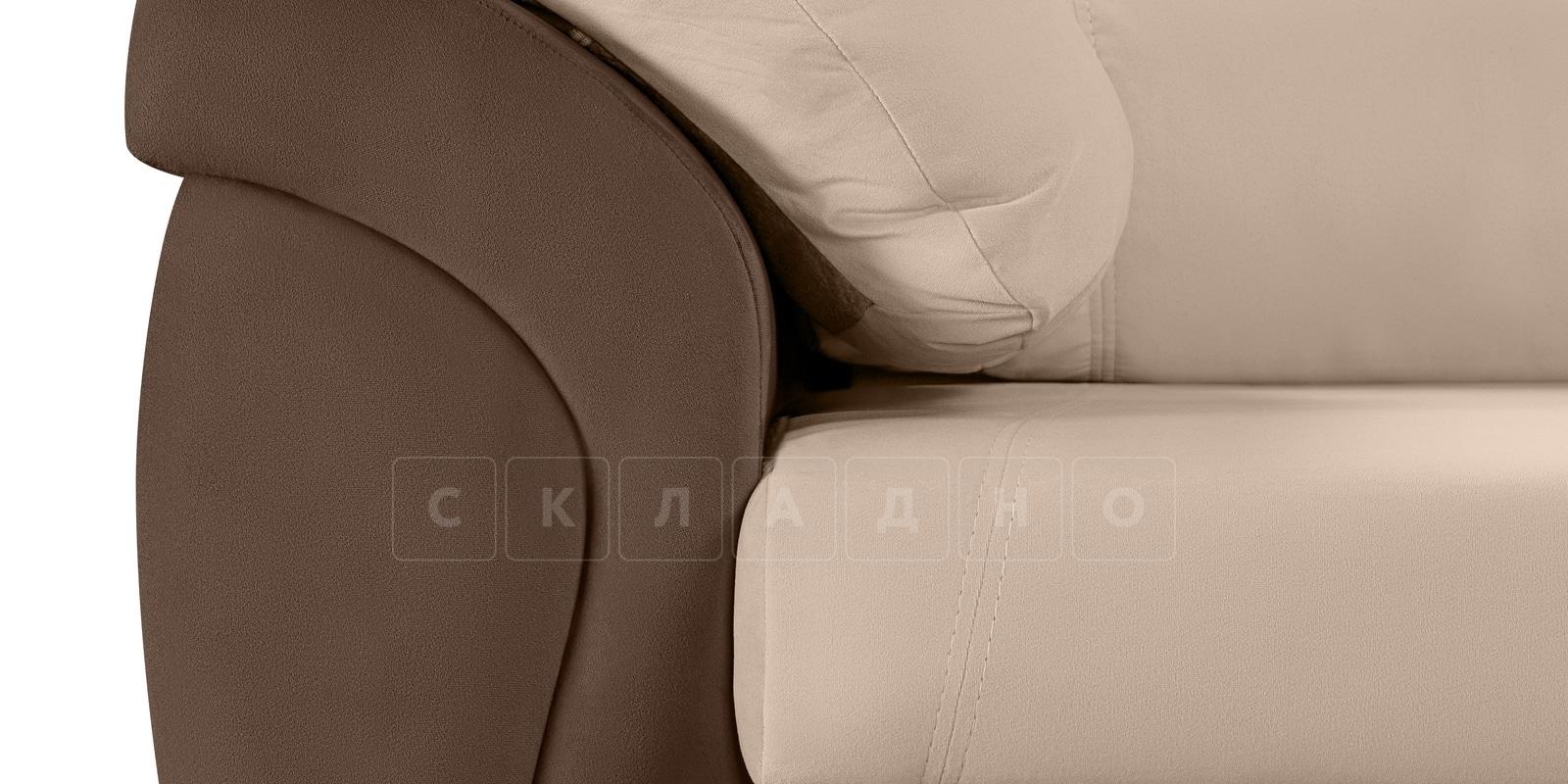 Диван Бристоль велюр бежевый с коричневым фото 6 | интернет-магазин Складно