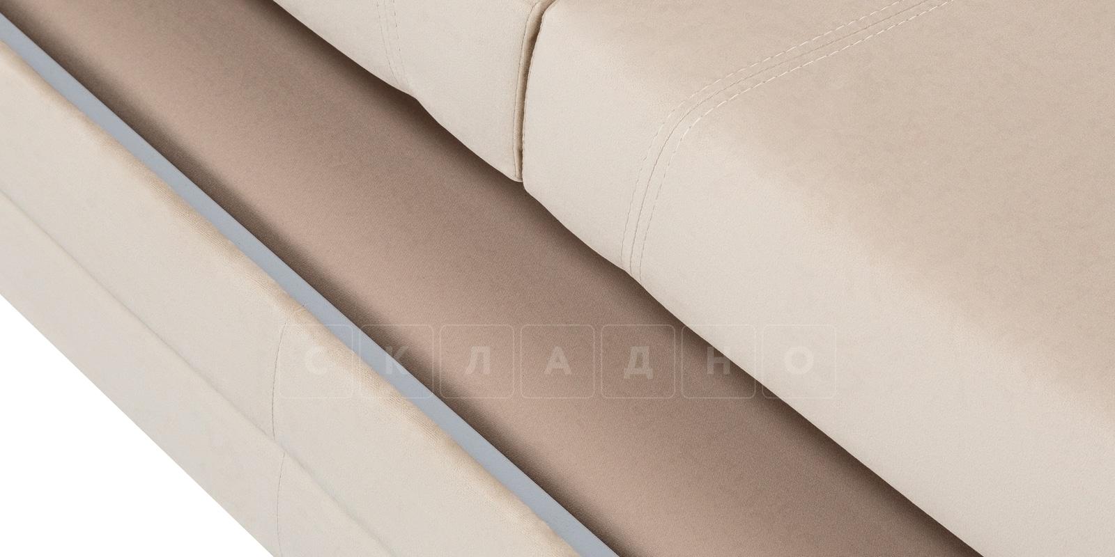 Диван угловой Бристоль велюр бежевый правый угол фото 7 | интернет-магазин Складно