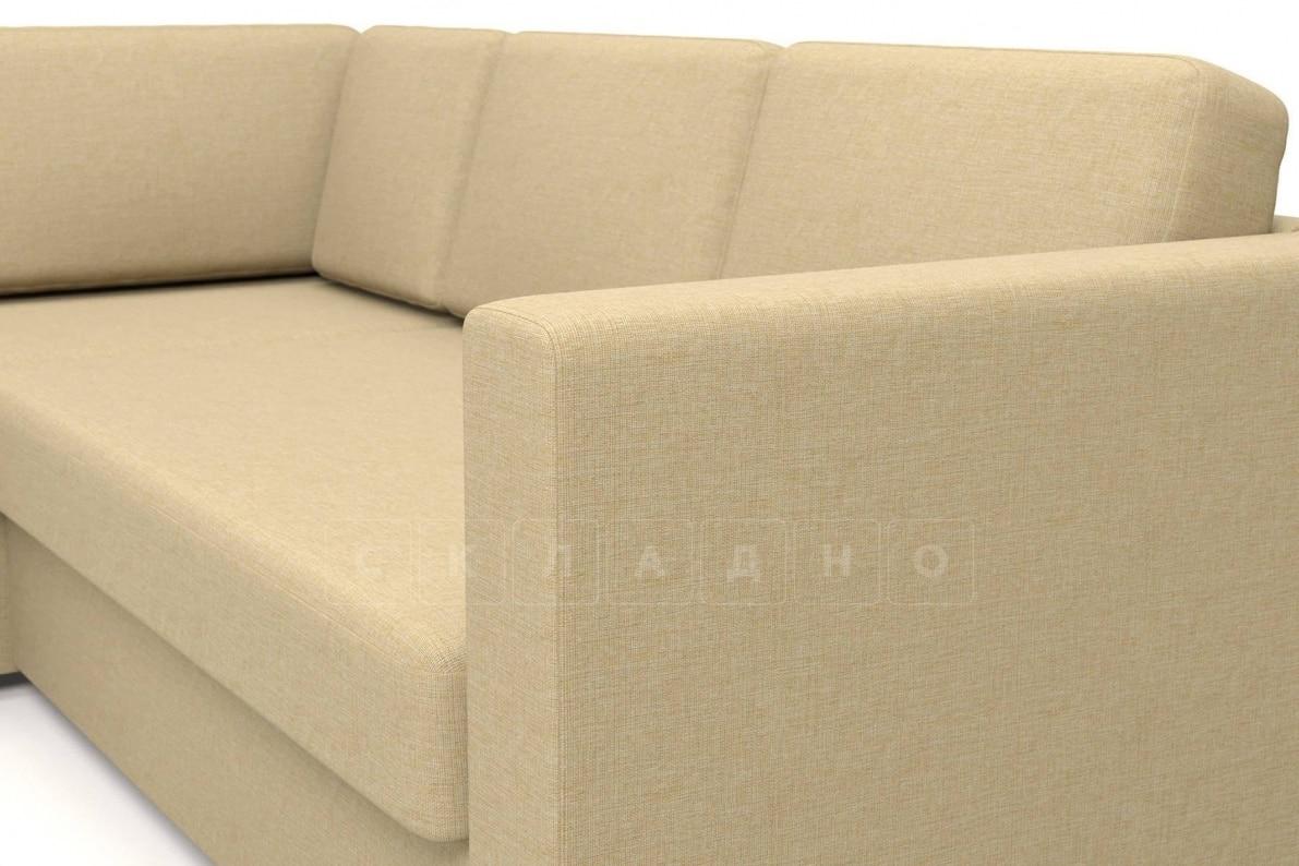 Угловой диван Джессика бежевый левый фото 4 | интернет-магазин Складно