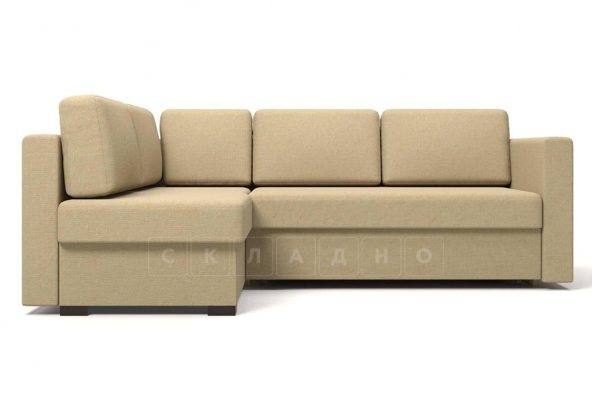 Угловой диван Джессика бежевый левый фото 2 | интернет-магазин Складно