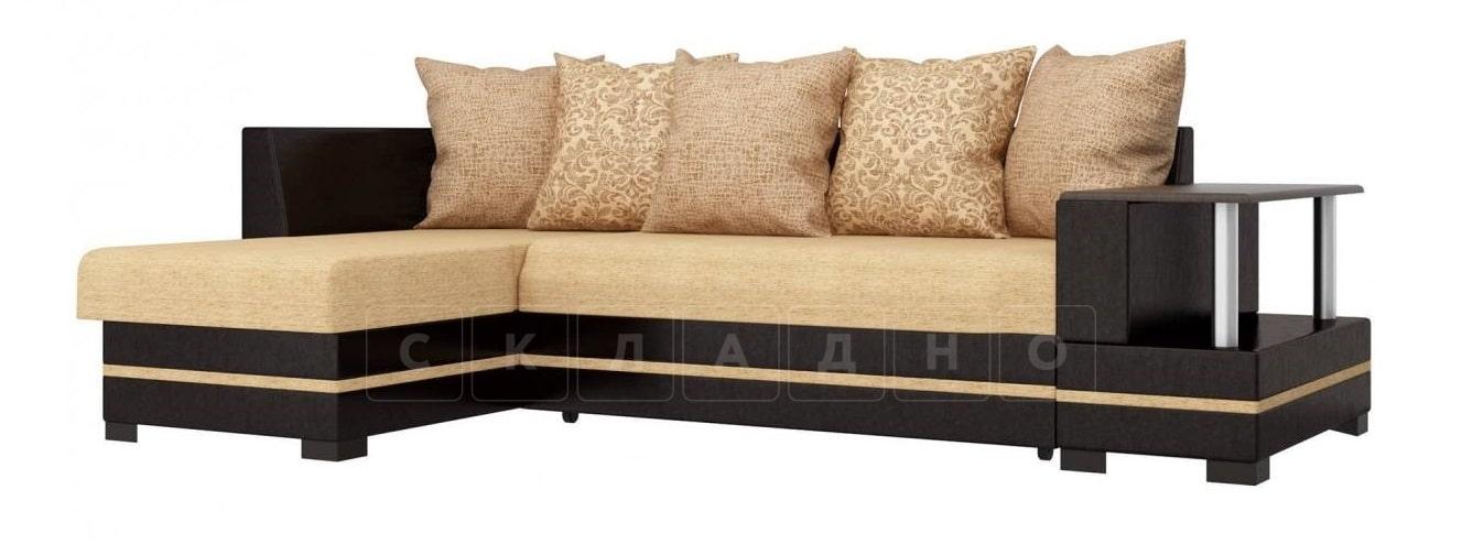 Угловой диван Лорд песочного цвета левый фото 1   интернет-магазин Складно