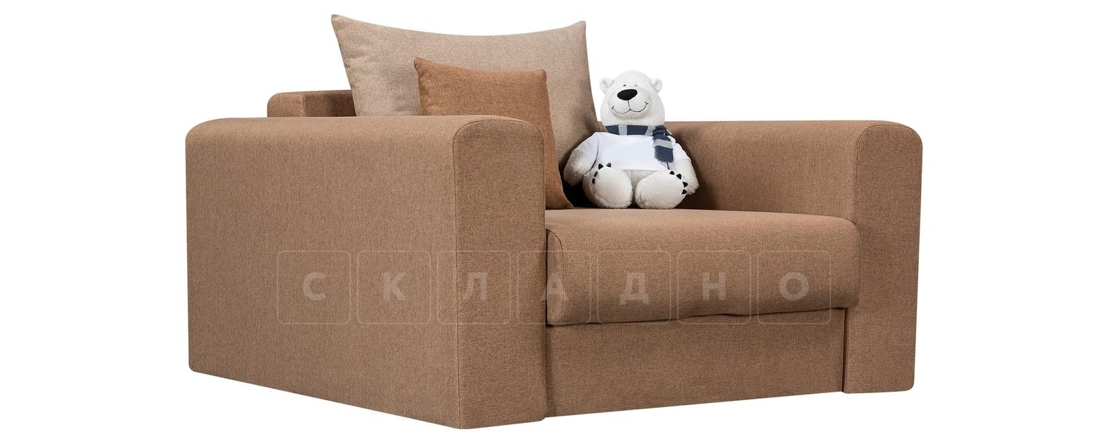 Кресло Медисон 80см коричневого цвета фото 1 | интернет-магазин Складно