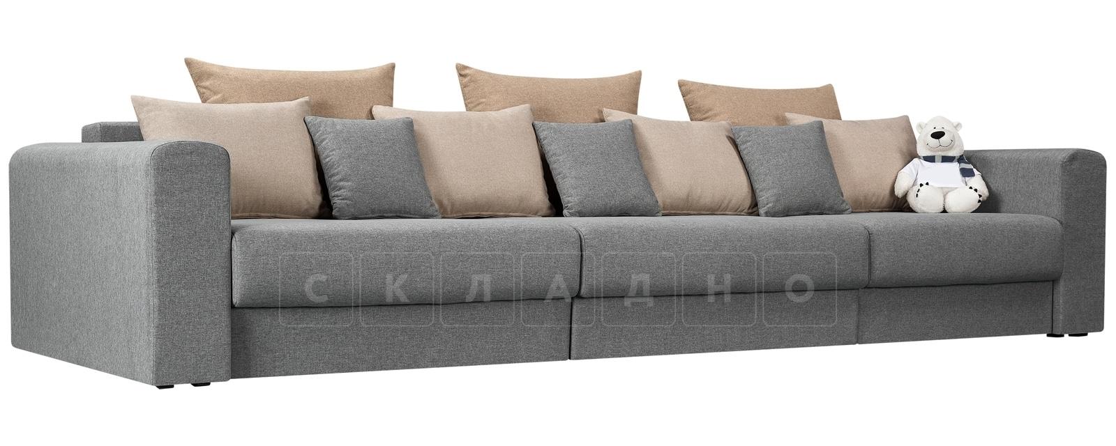 Диван Медисон серый 325 см фото 1 | интернет-магазин Складно