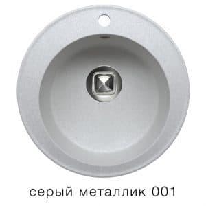 Кухонная мойка TOLERO R-108 кварцевая D51 круглая 5900 рублей, фото 2 | интернет-магазин Складно