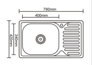 Кухонная мойка врезная металлическая 76х42 см 2770 рублей, фото 2 | интернет-магазин Складно