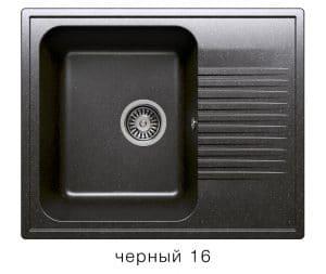 Кухонная мойка POLYGRAN F-07 из искусственного камня 61х50 см с одной чашей 5400 рублей, фото 6 | интернет-магазин Складно