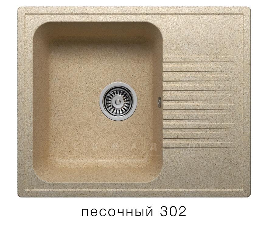 Кухонная мойка POLYGRAN F-07 из искусственного камня 61х50 см с одной чашей фото 1 | интернет-магазин Складно