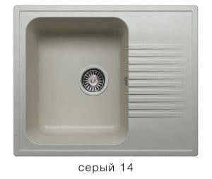 Кухонная мойка POLYGRAN F-07 из искусственного камня 61х50 см с одной чашей 5400 рублей, фото 7 | интернет-магазин Складно