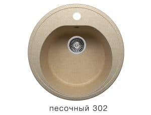 Кухонная мойка POLYGRAN F-08 из искусственного камня D51см фото | интернет-магазин Складно
