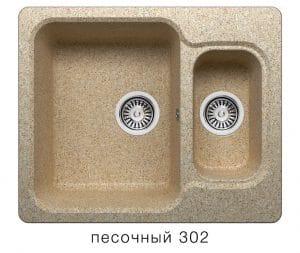 Кухонная мойка POLYGRAN F-09 из искусственного камня 61х50см с двумя чашами  6200  рублей, фото 1 | интернет-магазин Складно