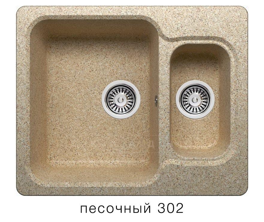 Кухонная мойка POLYGRAN F-09 из искусственного камня 61х50 см с двумя чашами фото 1 | интернет-магазин Складно