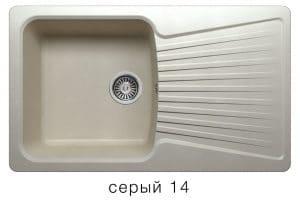 Кухонная мойка POLYGRAN F-12 из искусственного камня 85х50см 6200 рублей, фото 7 | интернет-магазин Складно