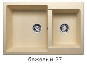 Кухонная мойка POLYGRAN F-15 из искусственного камня 77х50 см с двумя чашами 7200 рублей, фото 4 | интернет-магазин Складно