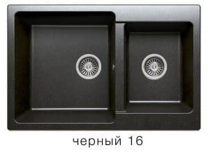 Кухонная мойка POLYGRAN F-15 из искусственного камня 77х50 см с двумя чашами 7200 рублей, фото 6 | интернет-магазин Складно