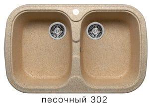 Кухонная мойка POLYGRAN F-150 из искусственного камня 80х51см с двумя чашами  7000  рублей, фото 1 | интернет-магазин Складно