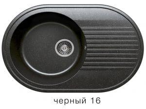 Кухонная мойка POLYGRAN F-16 из искусственного камня 76х50 см овальная 5600 рублей, фото 6 | интернет-магазин Складно