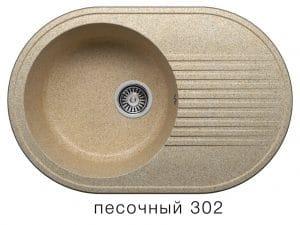Кухонная мойка POLYGRAN F-16 из искусственного камня 76х50 см овальная  5600  рублей, фото 1 | интернет-магазин Складно