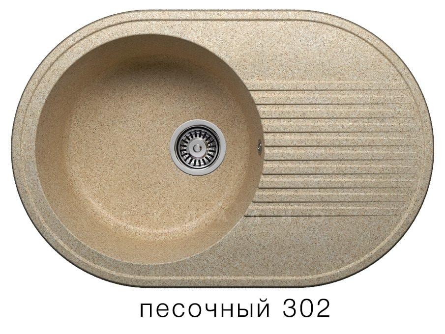 Кухонная мойка POLYGRAN F-16 из искусственного камня 76х50 см овальная фото 1 | интернет-магазин Складно