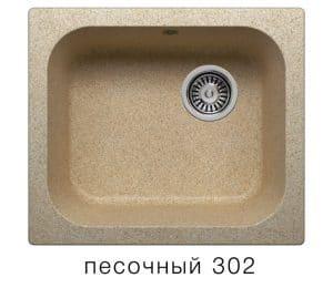 Кухонная мойка POLYGRAN F-17 из искусственного камня 50х43см фото | интернет-магазин Складно