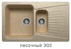 Кухонная мойка POLYGRAN F-18 из искусственного камня 85х50см с двумя чашами  7600  рублей, фото 1 | интернет-магазин Складно