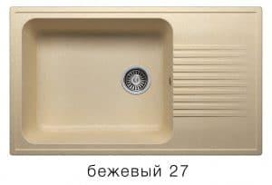 Кухонная мойка POLYGRAN F-19 из искусственного камня 85х50 см с широкой чашей 7600 рублей, фото 4 | интернет-магазин Складно