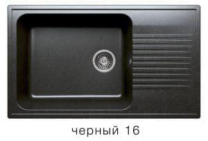 Кухонная мойка POLYGRAN F-19 из искусственного камня 85х50 см с широкой чашей 7600 рублей, фото 6 | интернет-магазин Складно