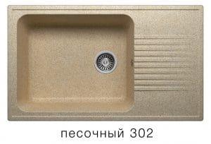 Кухонная мойка POLYGRAN F-19 из искусственного камня 85х50 см с широкой чашей  7600  рублей, фото 1 | интернет-магазин Складно