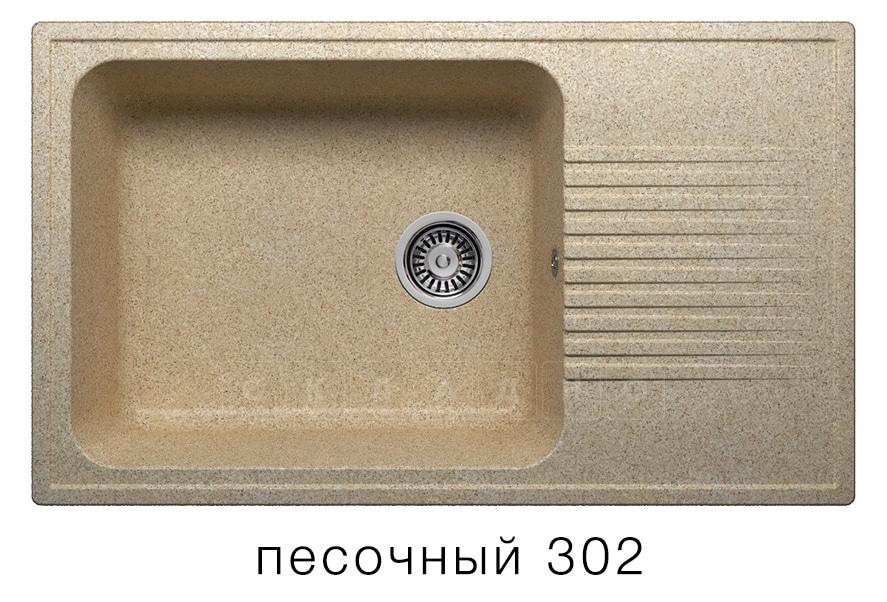 Кухонная мойка POLYGRAN F-19 из искусственного камня 85х50 см с широкой чашей фото 1 | интернет-магазин Складно