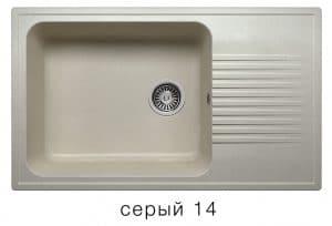 Кухонная мойка POLYGRAN F-19 из искусственного камня 85х50 см с широкой чашей 7600 рублей, фото 7 | интернет-магазин Складно