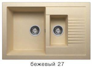 Кухонная мойка POLYGRAN F-21 из искусственного камня 77х49 см с двумя чашами 7000 рублей, фото 4   интернет-магазин Складно