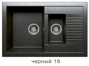 Кухонная мойка POLYGRAN F-21 из искусственного камня 77х49 см с двумя чашами 7000 рублей, фото 6   интернет-магазин Складно